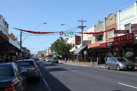Christmas Australia - Carnegie Shopping Street - IMG_7846